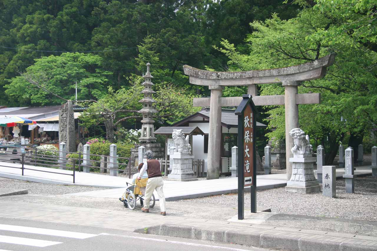 The torii gate entrance to Akiu Otaki