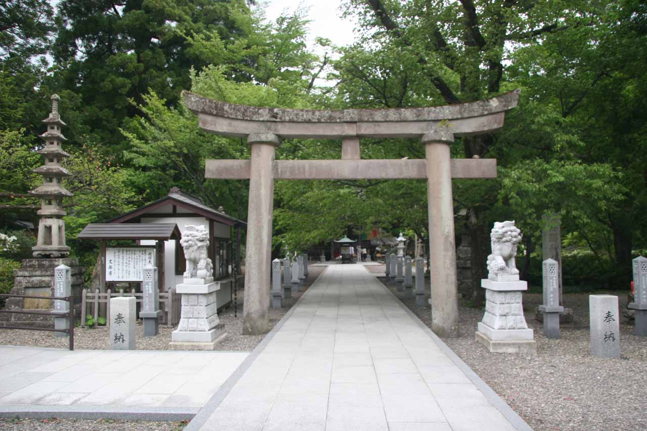 Back at the torii fronting the entrance to the Akiu Waterfall complex
