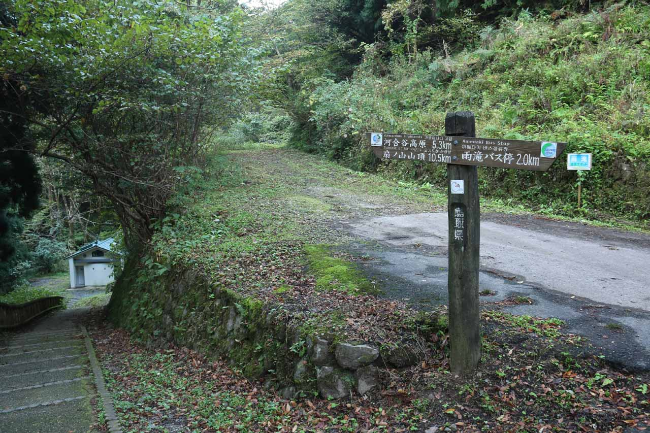 The signposted fork where keeping right led to a partial viewpoint of the Amedaki Waterfall while going left down the steps would lead down to both the Nunobiki Falls and Amedaki Falls