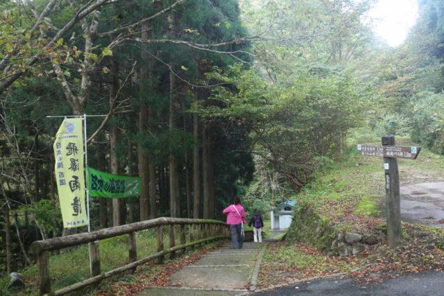 Amedaki_019_10232016 - Heading down the path to both the Amedaki and Nunobiki Falls