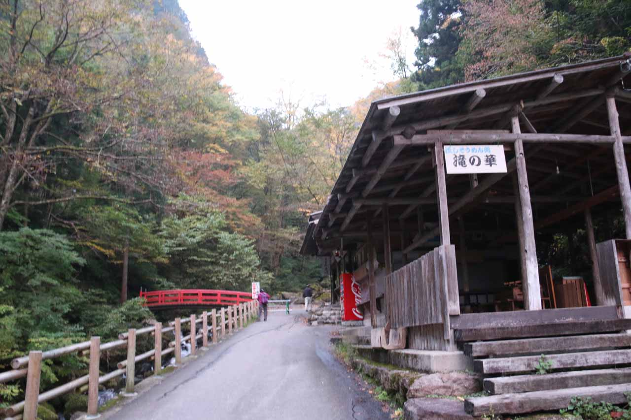 At the trailhead for the Amida Waterfall