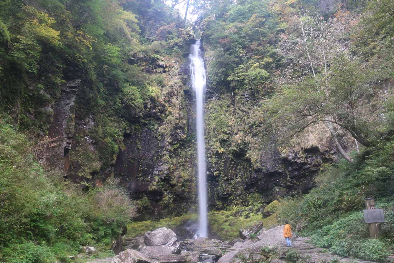 The Amida Waterfall