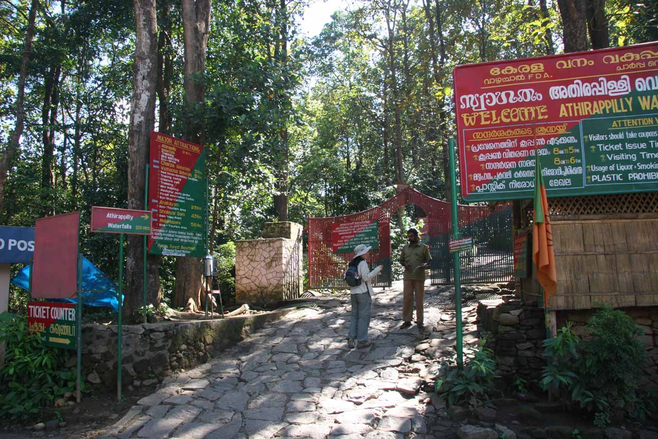 The official entrance to the Athirappilly Falls area