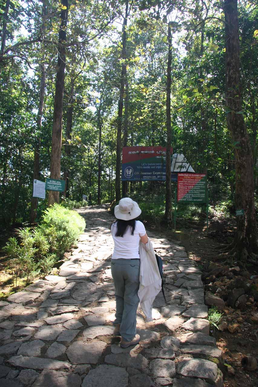 Julie past the entrance gate
