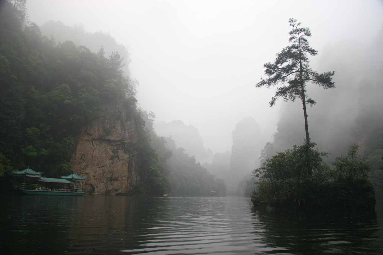 Mist swirling about on Baofeng Lake