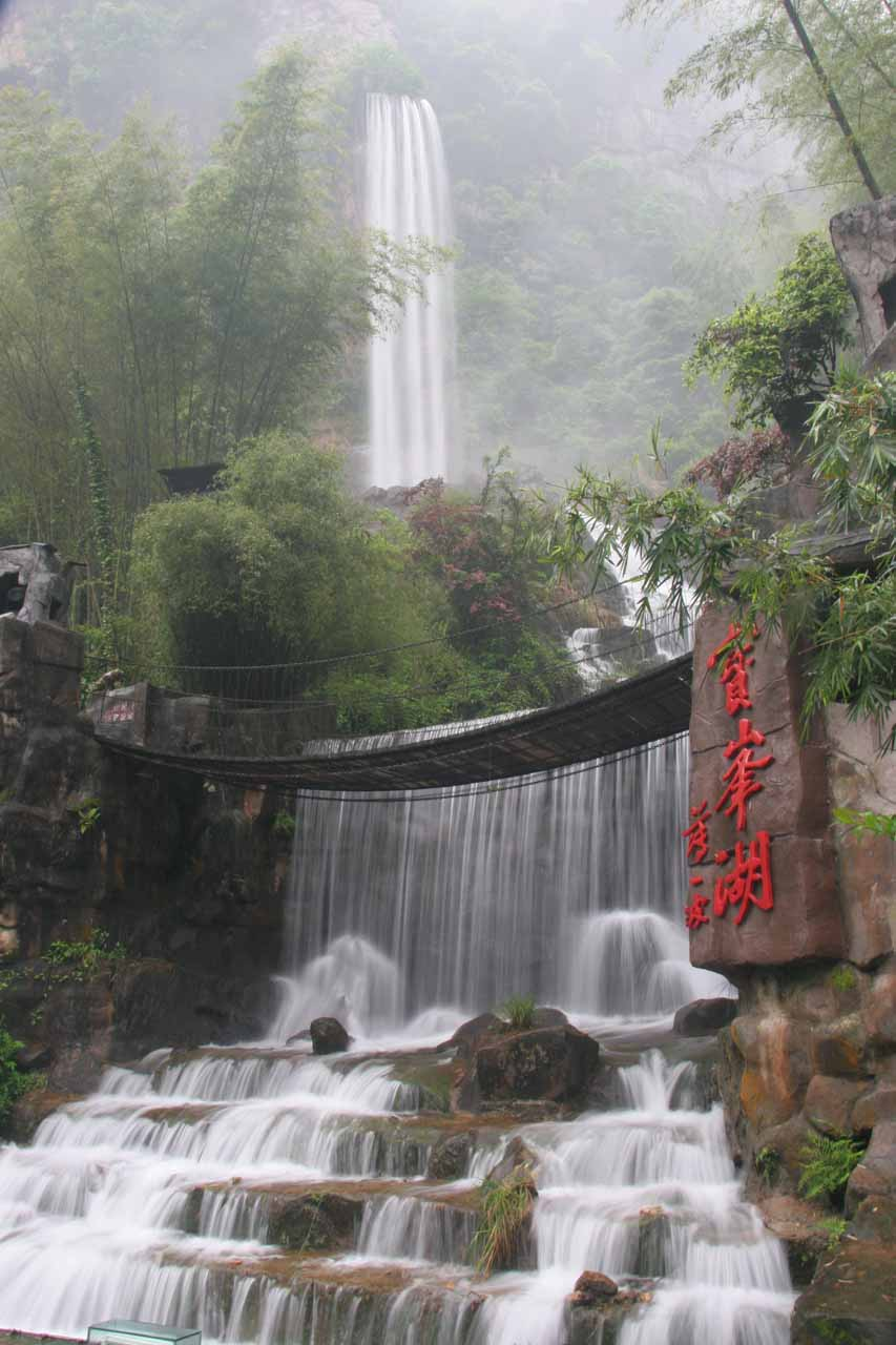 This was the Baofeng Waterfall, which was a fake waterfall