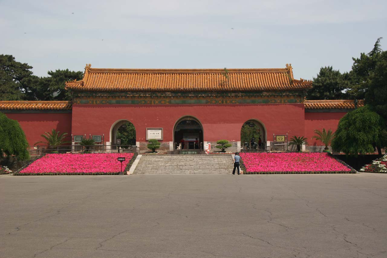 An entrance to the Ming Tombs