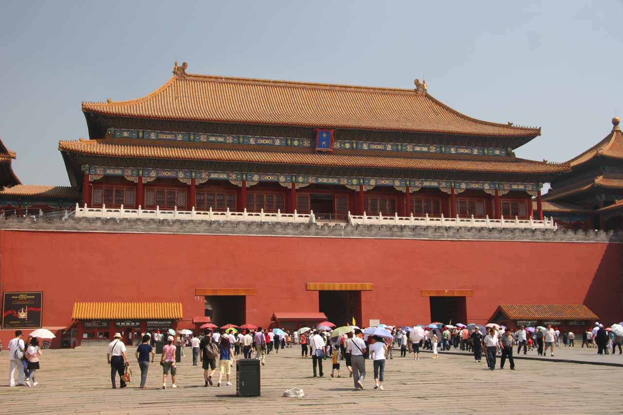 Just before the first main courtyard of Forbidden City