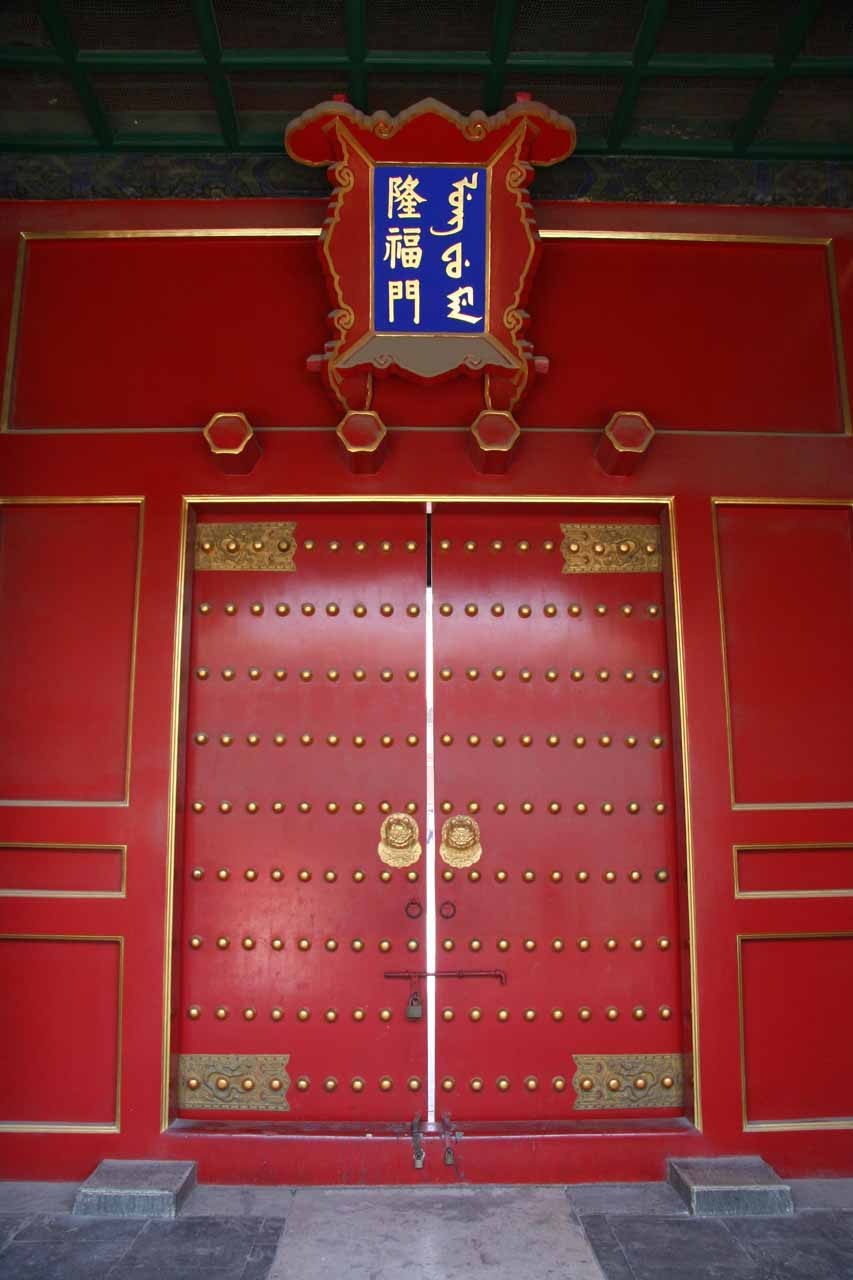 When I see these doors, I think of the mouse that the main character threw at it in the movie The Last Emperor
