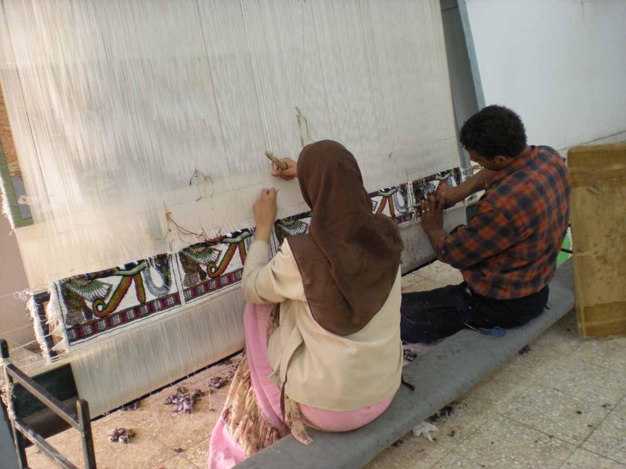Carpet-making school