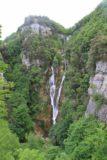 Cascata_del_Rio_Verde_023_20130521 - View of the Cascata del Rio Verde from the lower lookout area