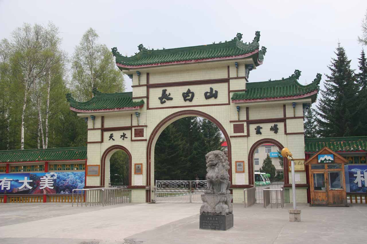 The entrance to the Changbai Village