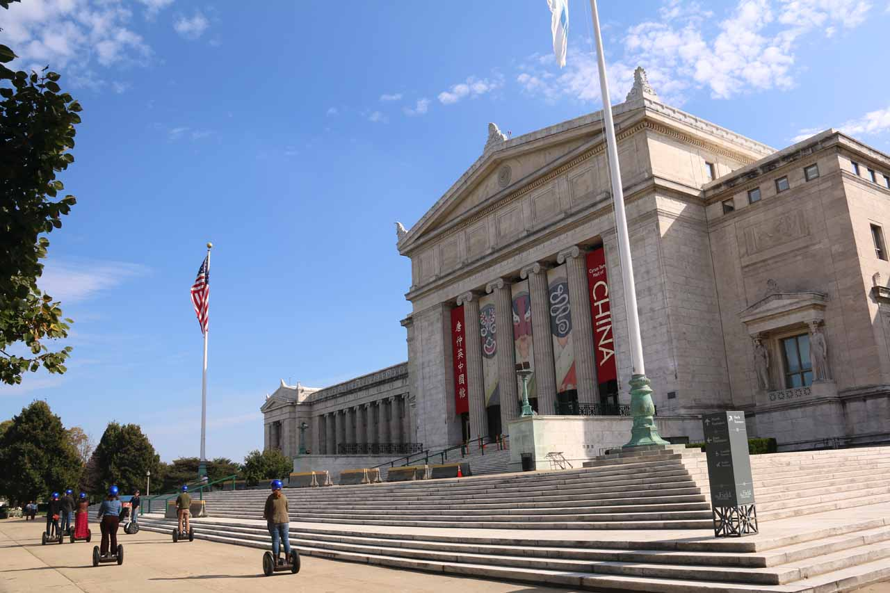 The north entrance of the Field Museum
