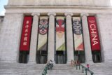 Chicago_748_10082015 - About to enter the Field Museum