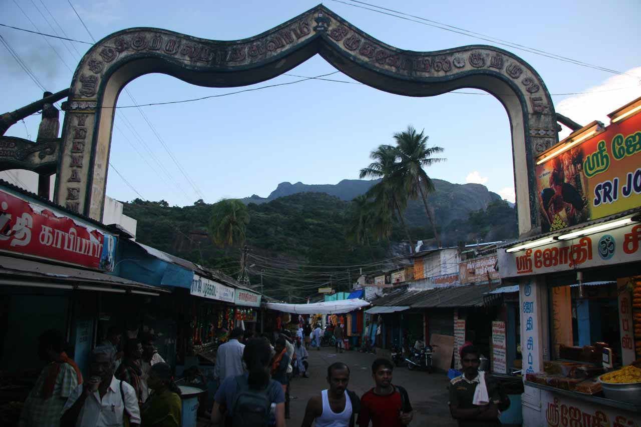 An archway leading to the marketplace and the Courtallam Main Falls