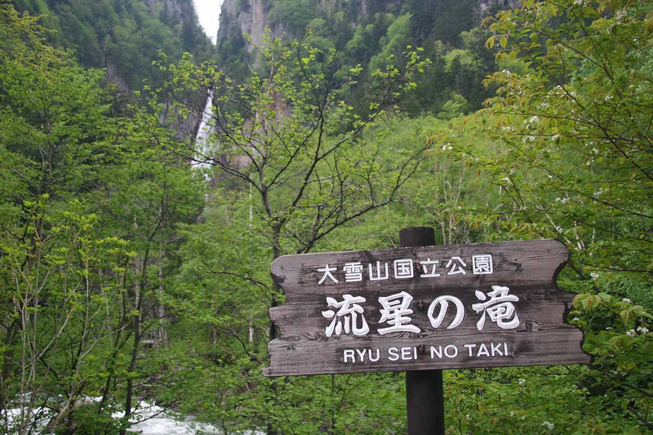 Here's a signpost fronting the Ryusei Waterfall except the sign spelled this one Ryu Sei No Taki