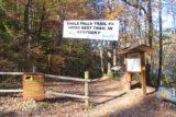 Eagle_Falls_002_20121021
