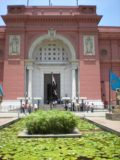 Egyptian_Museum_007_jx_06262008 - The Cairo Museum