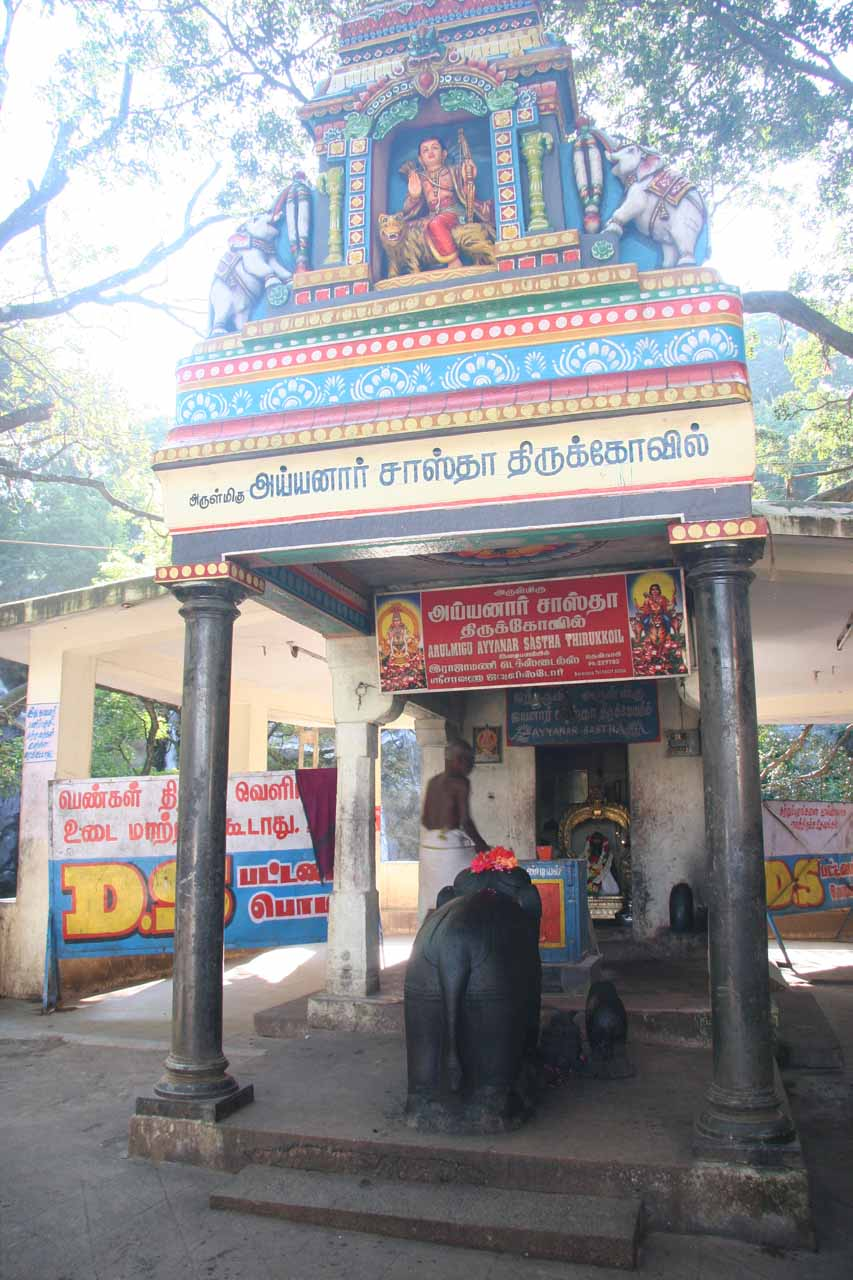 In addition to Ayurvedic Waterfalls, Courtallam is also known for its temples and shrines.  This shrine happened to be the one near the Kutralam Five Falls