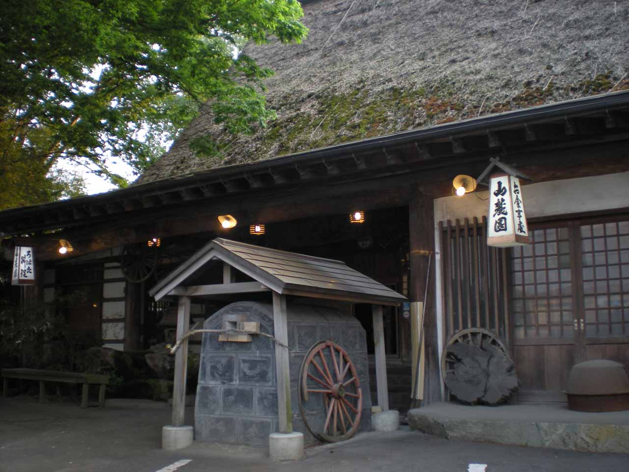 The exterior of the Sanrokuen Restaurant