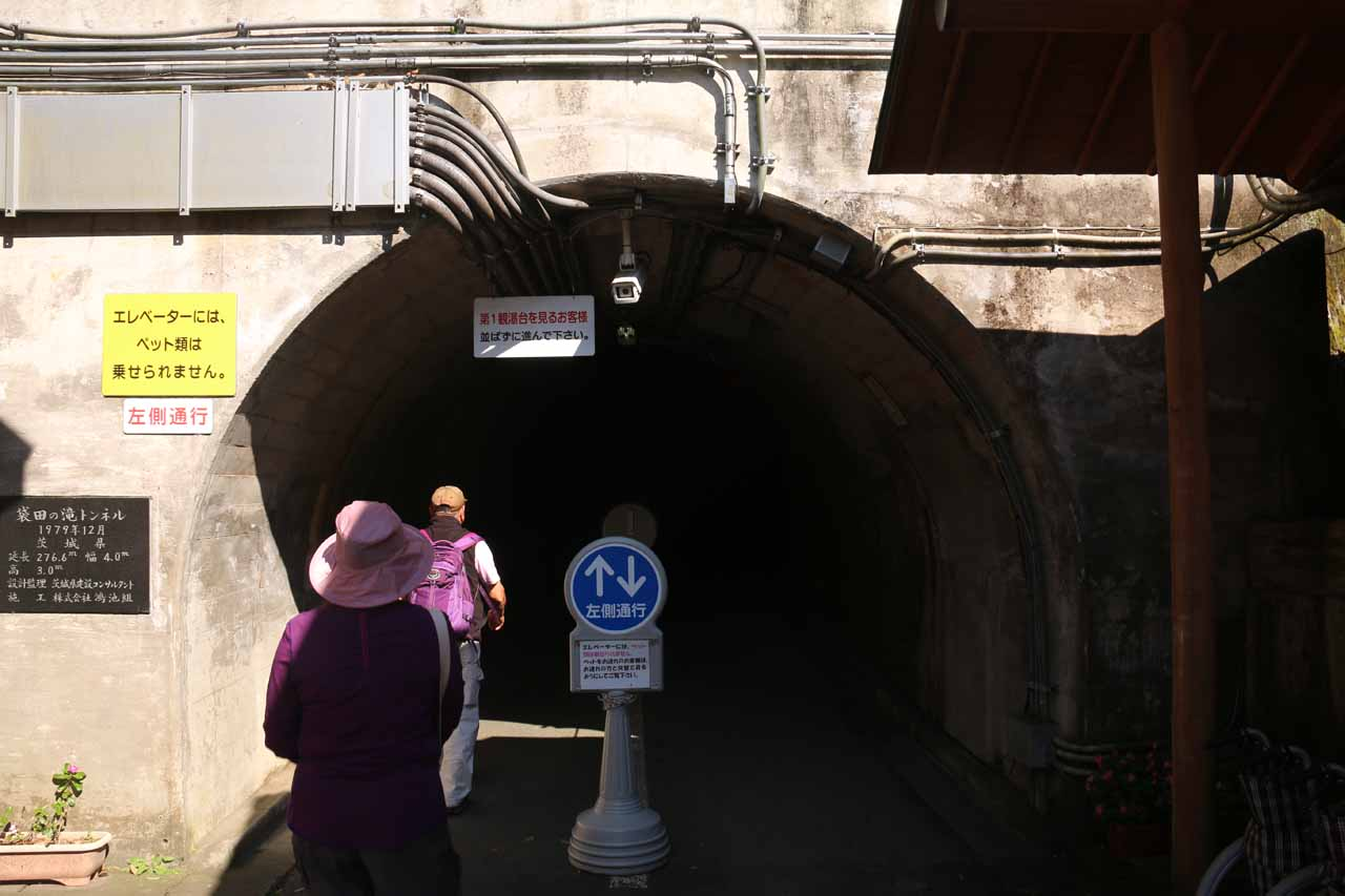 After paying our entrance fee, we then entered this tunnel