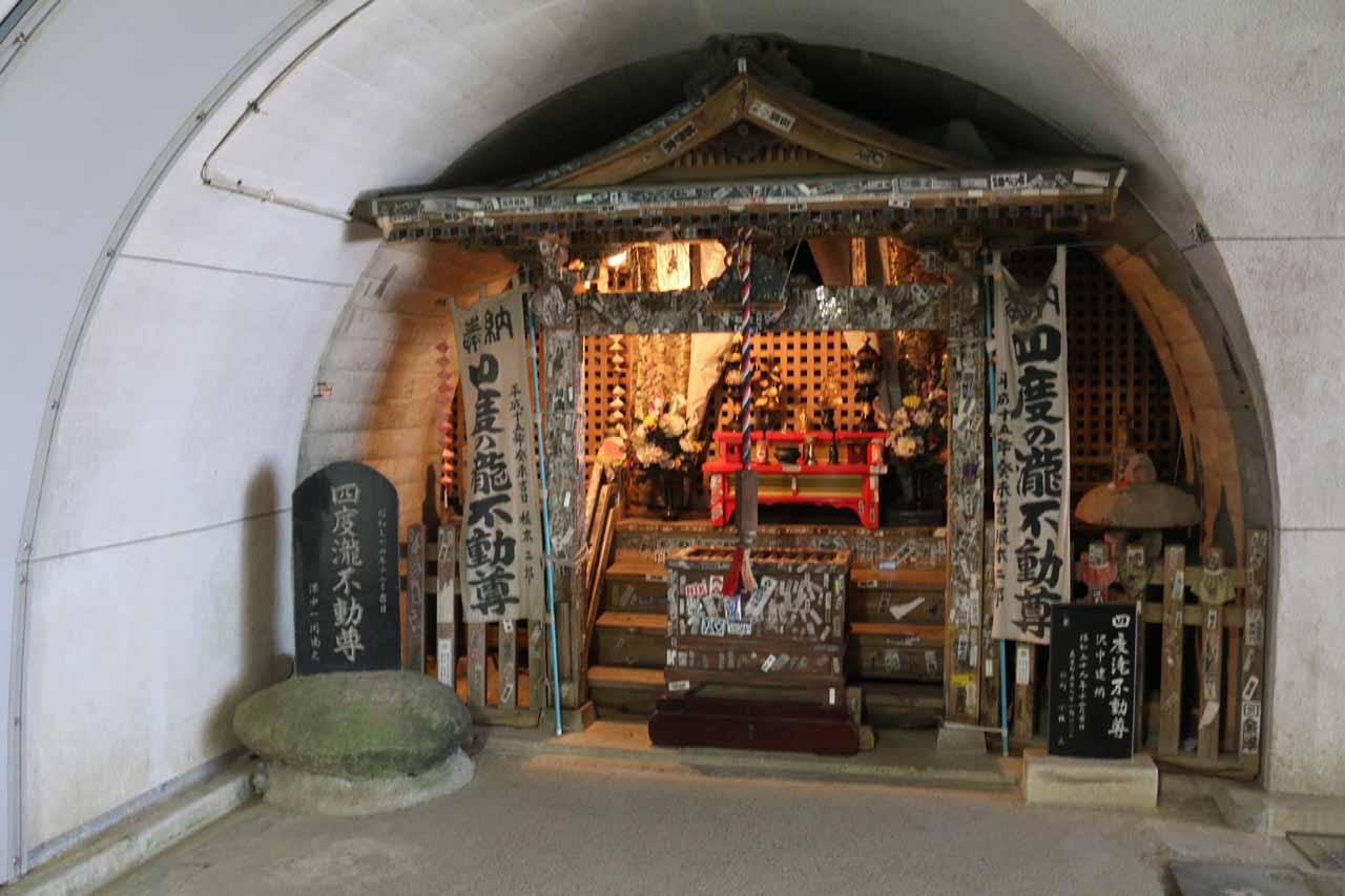 This was the other shrine we saw inside the tunnel. It was near the last junction on our right