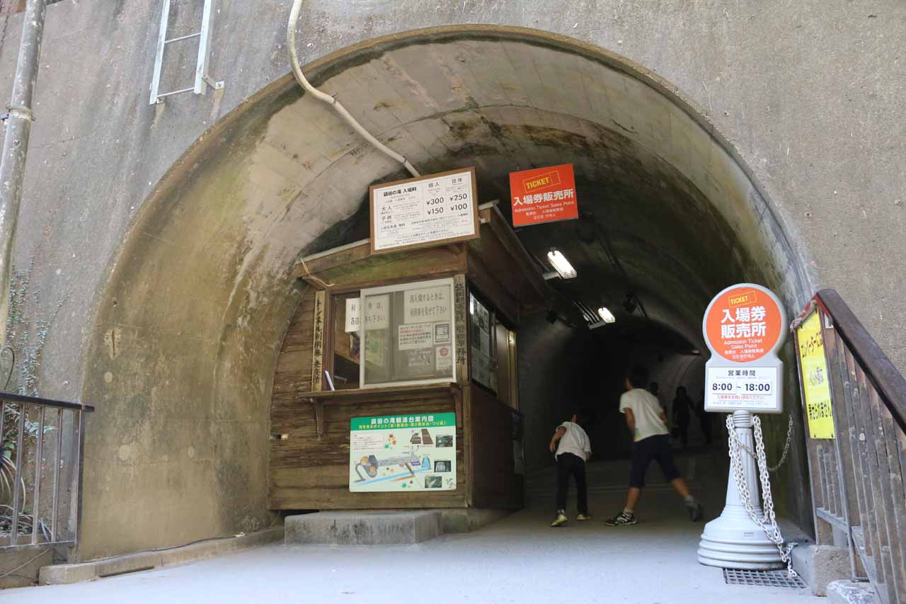 This was the alternate entrance to the tunnel (by the suspension bridge) had we walked the loop in the opposite direction