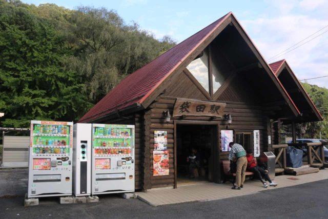 Fukuroda_119_10152016 - The outside of the small Fukuroda Train Station