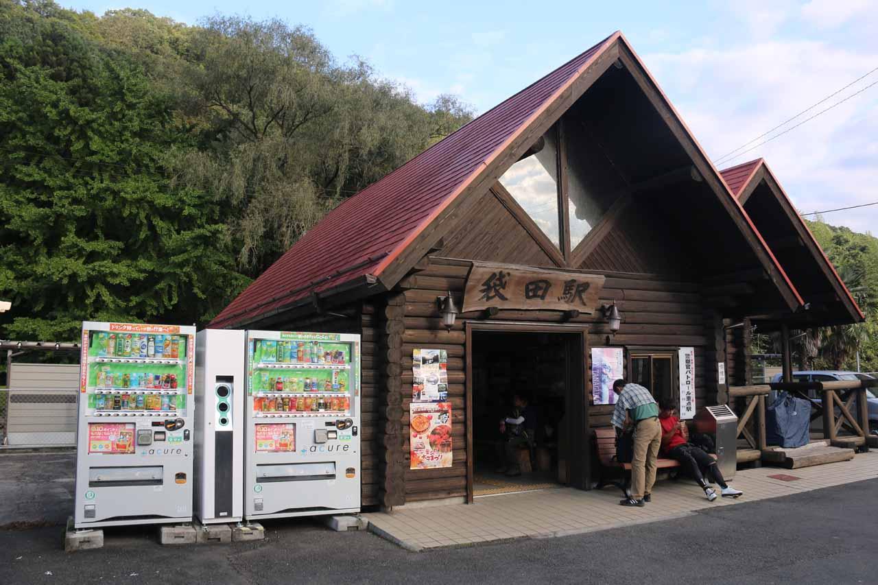 This was the tiny Fukuroda Train Station