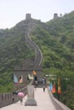 Great_Wall_008_05182009