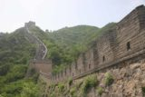 Great_Wall_010_05182009