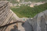 Great_Wall_070_05182009