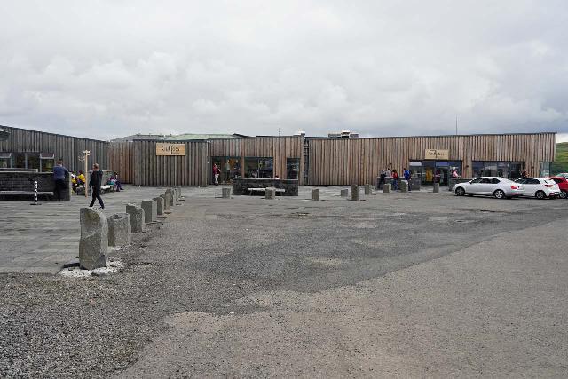Gullfoss_006_08062021 - The visitor facilities at the upper car park for Gullfoss