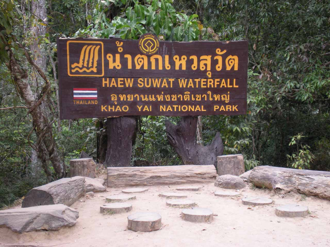 At the Haew Suwat Waterfall car park