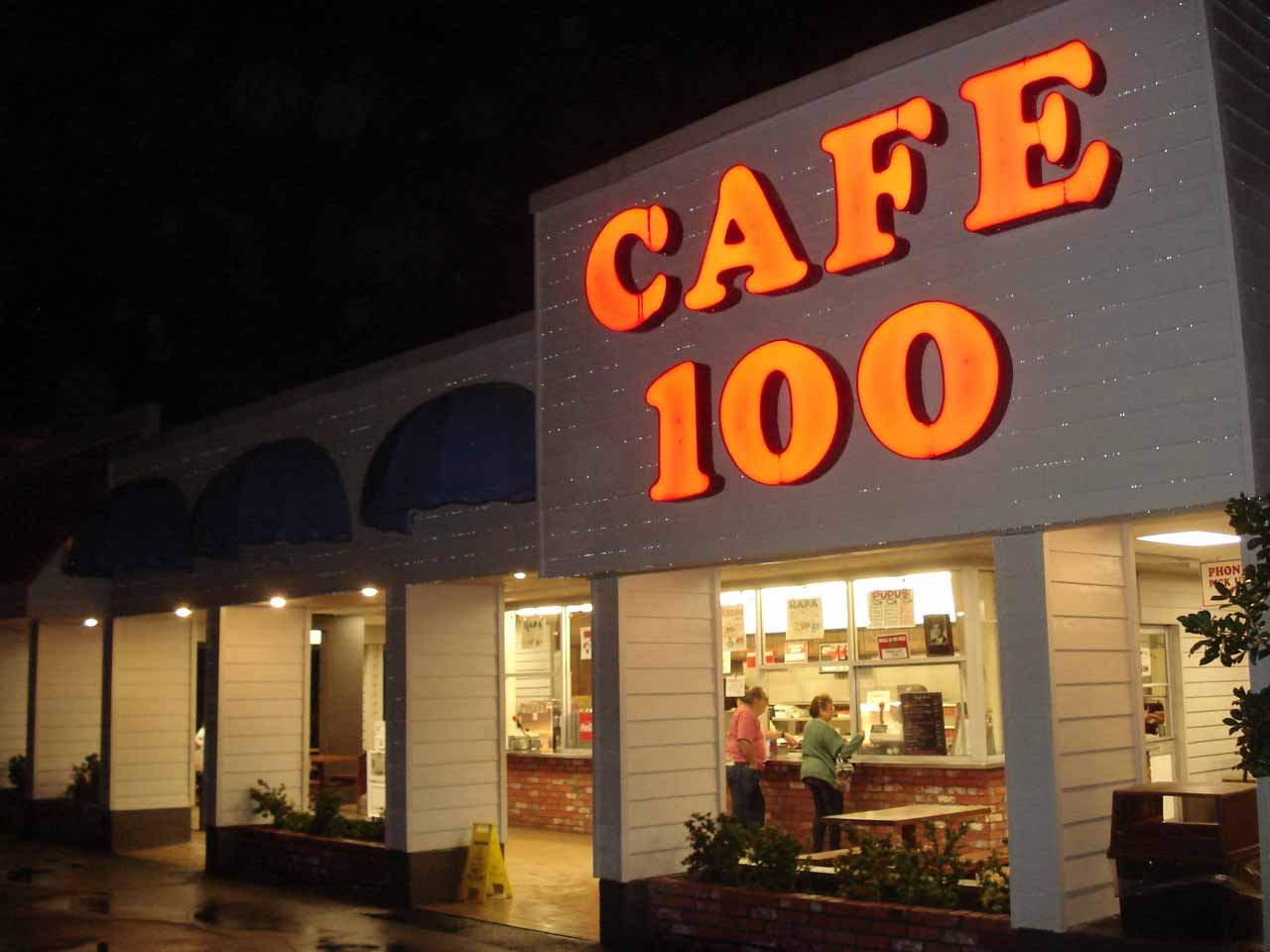 The familiar artery-clogging joint of Cafe 100