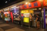 Hualien_046_10272016 - Some stinky tofu stand in the new night market in Hualien