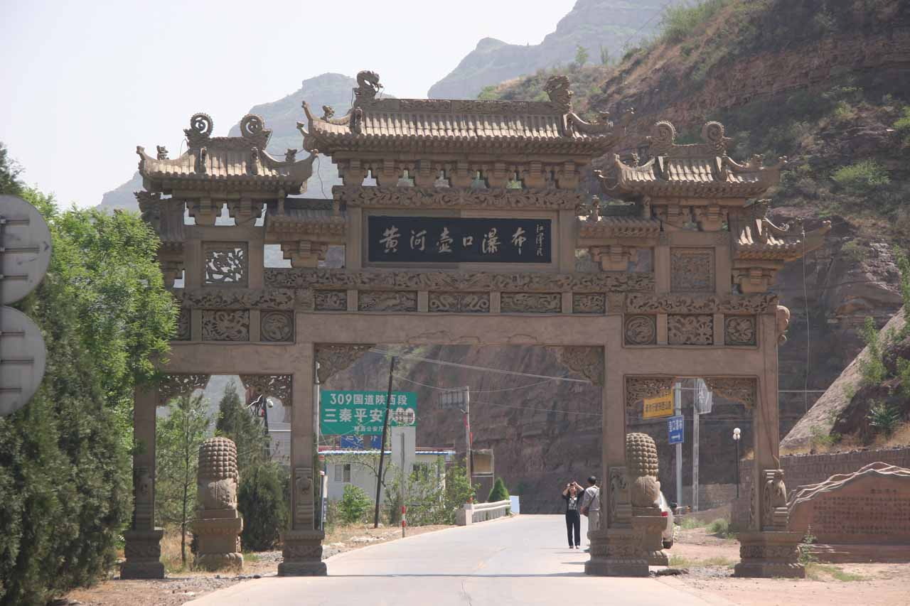 Going underneath an ornate entranceway as we got closer to the Hukou Waterfall