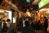 Jiufen_042_11022016 - Inside the bustling Jiufen Laojie (Jiufen's Old Street)