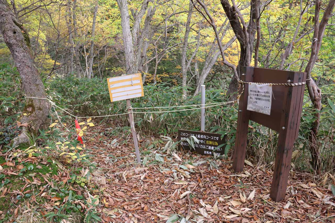 This trail closure leading down the final stretch to the bottom of Jofu Falls was what turned us around