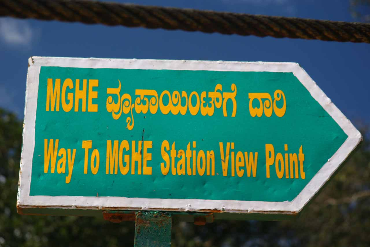 Sign leading to a viewpoint of what appeared to be the culprit behind the compromised state of Jog Falls