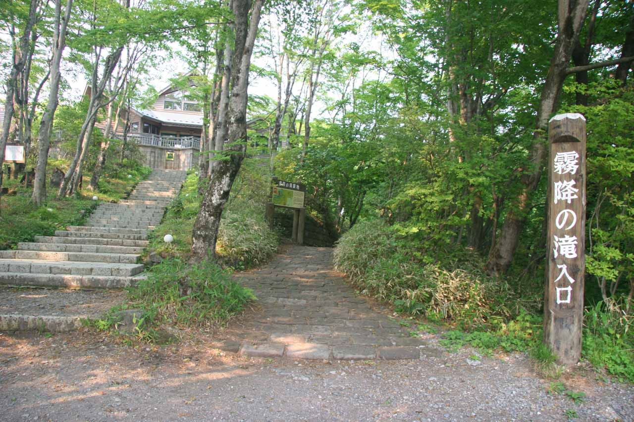 At the entrance to the trail for Kirifuri-no-taki