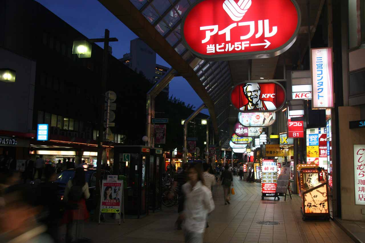 Night scene in Kobe