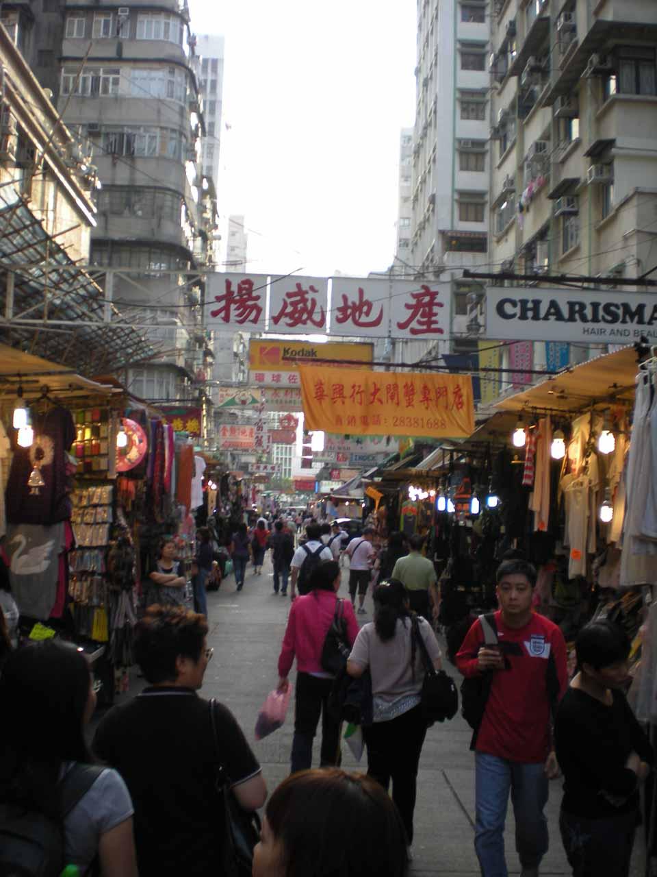 More old school Hong Kong or Kowloon