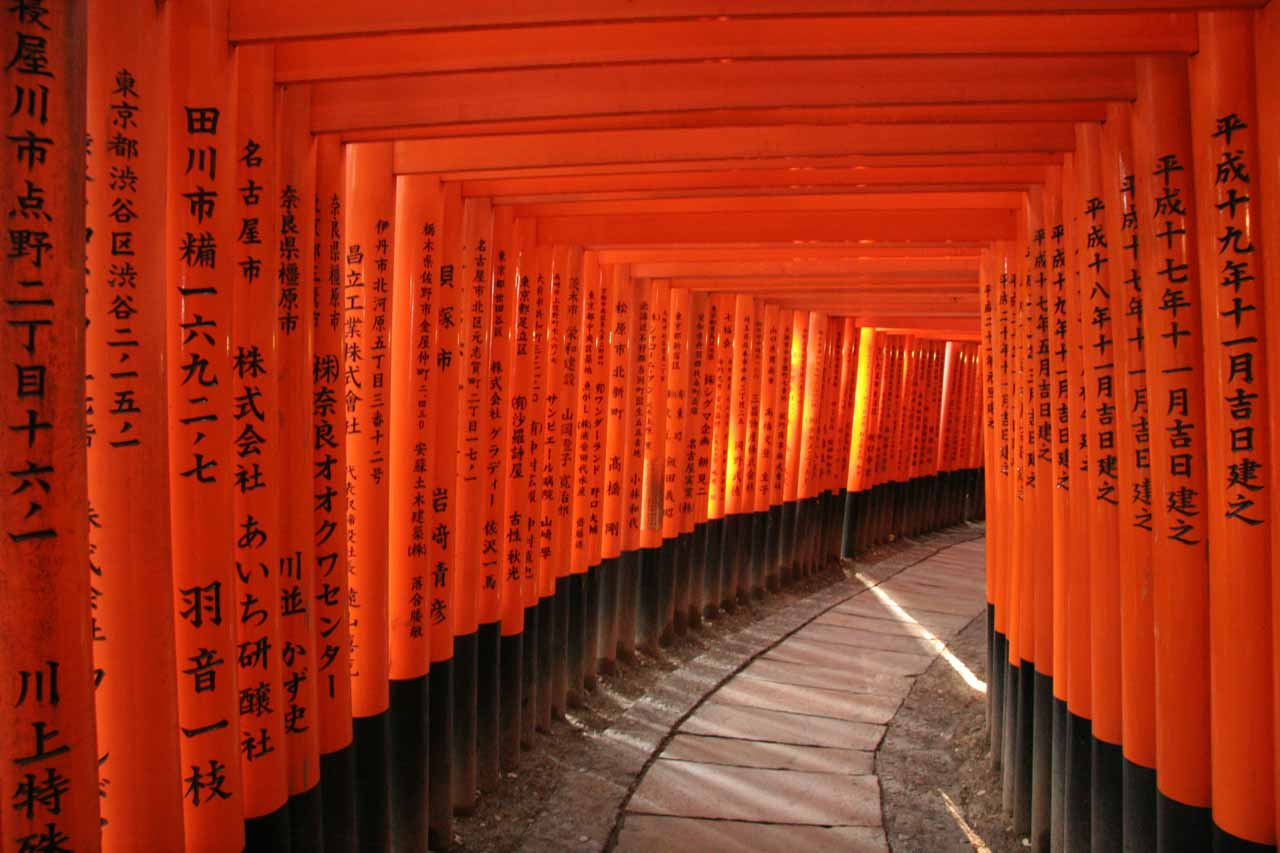 Inside the torii hallway