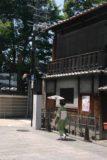 Kyoto_233_05312009