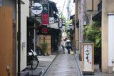 Kyoto_250_05312009