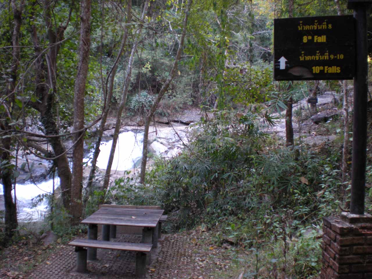 Sign confirming that this was the eighth Mae Sa Waterfall