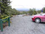 Mangawhero_Falls_001_11162004 - At the signposted car park for Mangawhero Falls