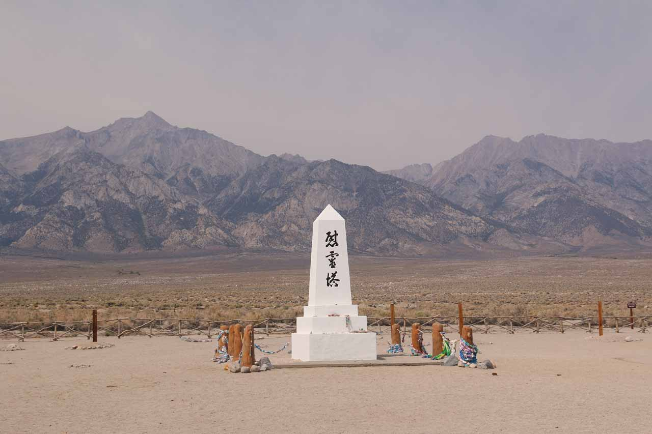 The memorial at the cemetery in the back end of the auto-tour at Manzanar