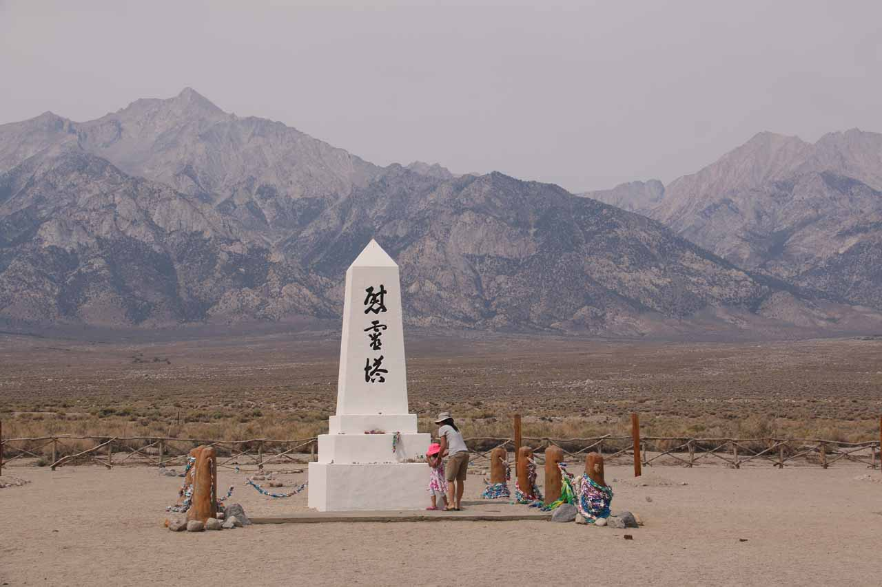 Julie and Tahia checking out the memorial at the cemetery at Manzanar